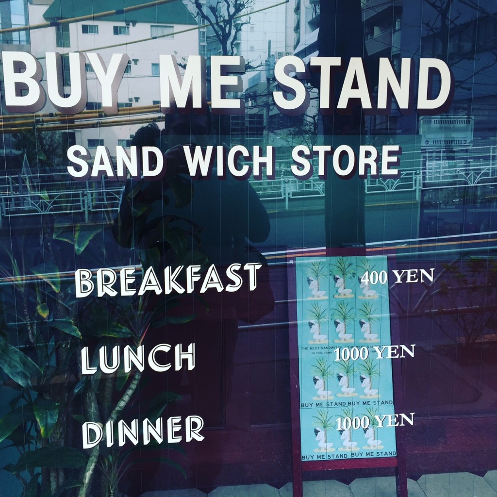 vege8 buy me stand
