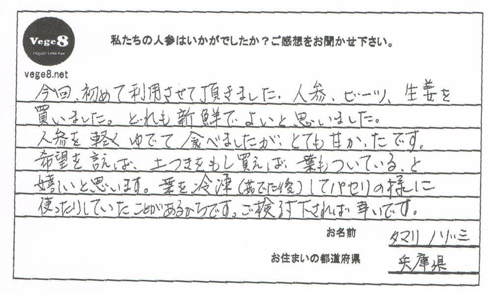 CCF20170122_00001