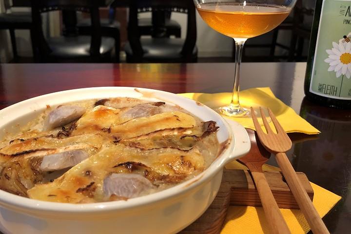 ラ・ボンヌ・ヌーベル 里芋のグラタン